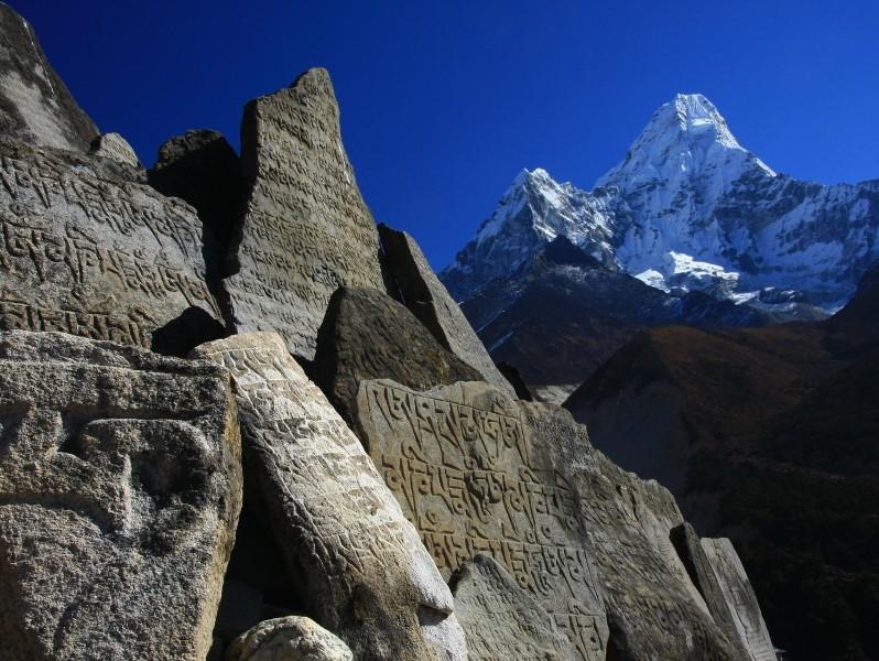 Mani-Mauern in Nepal